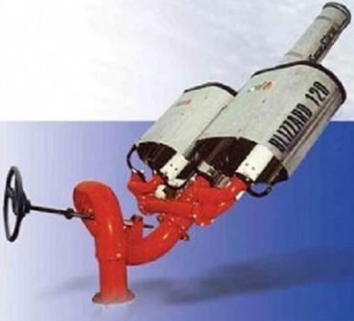 120型暴雪拖车炮(俄罗斯)