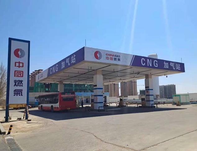 中国燃气公司